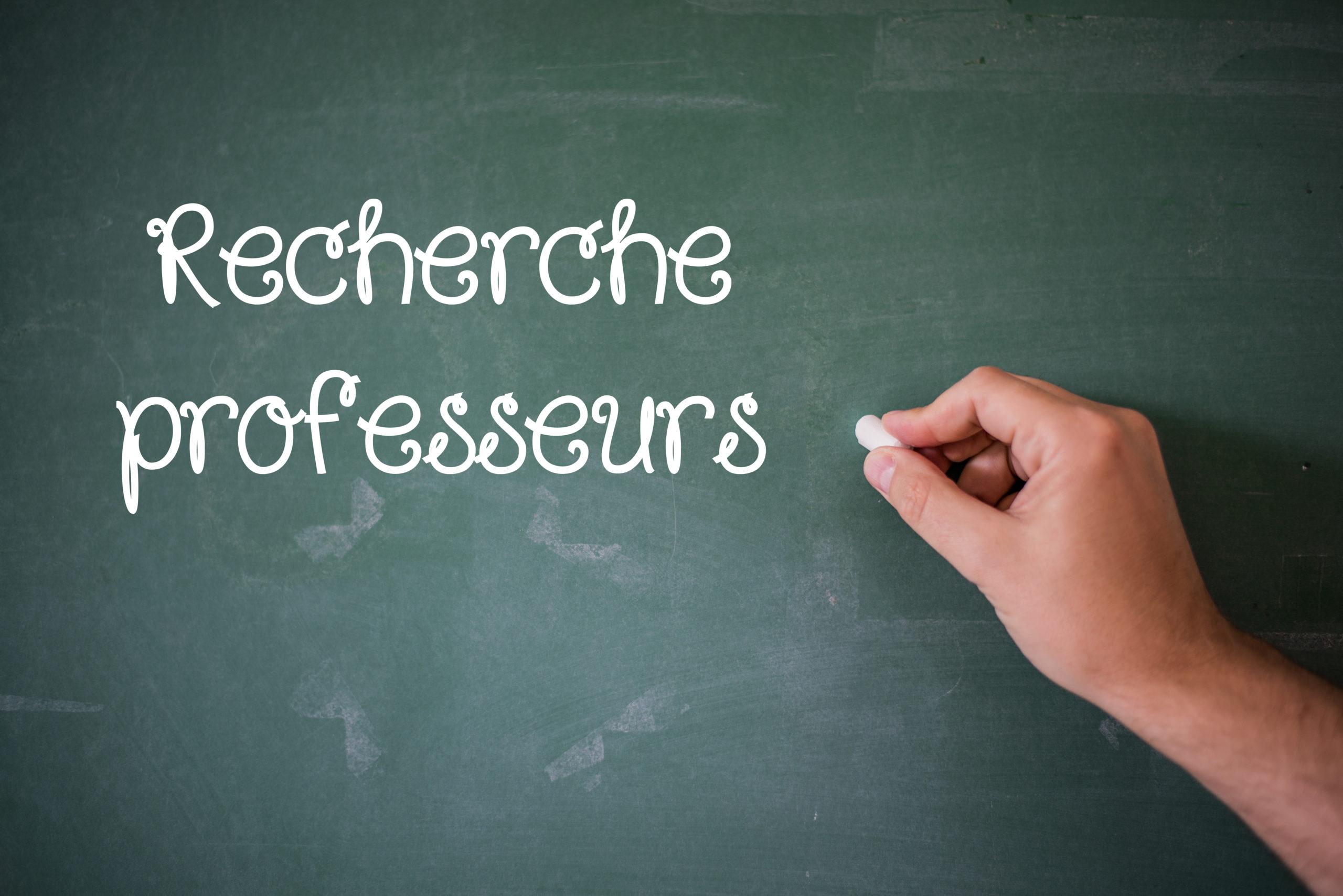 Emploi : recherche un professeur de morale et un professeur de citoyenneté